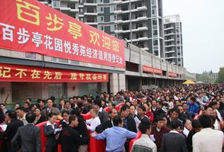 百步亭集团践行社会主义核心价值观