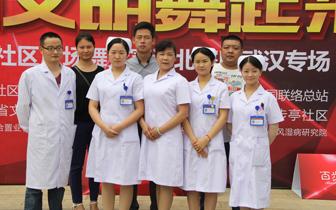 """武汉""""麻塘""""助力全国社区广场舞大赛"""