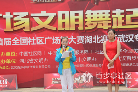 国家一级社会体育舞蹈指导员张维维点评.jpg