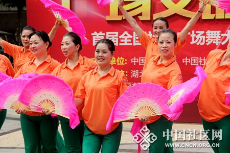 夏雨舞蹈队《和谐中国》.jpg