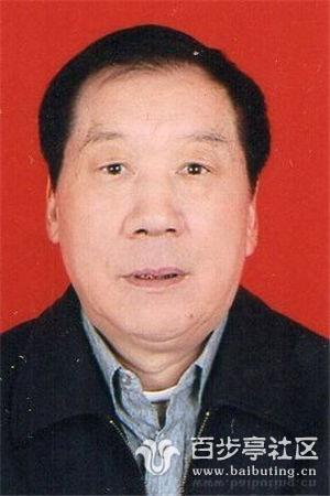 房艾华(武汉汽配厂)