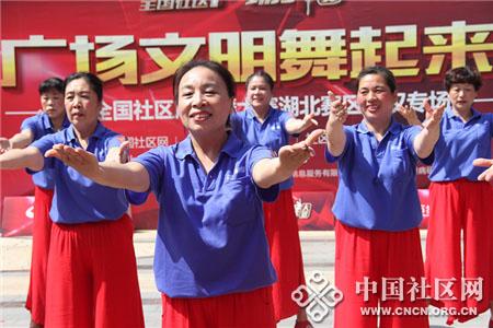 紫罗兰舞蹈队《中国梦·我的梦》.jpg