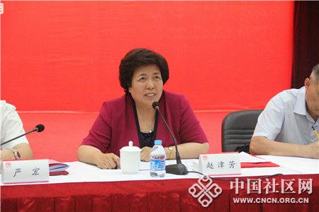 中国志愿服务联合会副会长兼秘书长赵津芳发表重要讲话.jpg