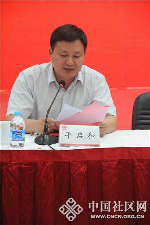 吉林省文明办志愿服务指导处处长平启和.jpg