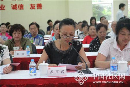 江苏省无锡太湖花园第一社区书记席丽君.jpg
