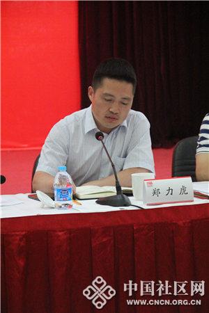 湖南省长沙市文明办主任郑力虎.jpg