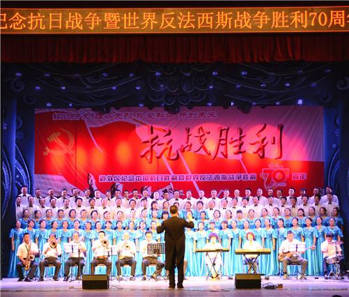 """哈尔滨道外区:""""铭记历史,缅怀先烈""""抗日战争歌会"""