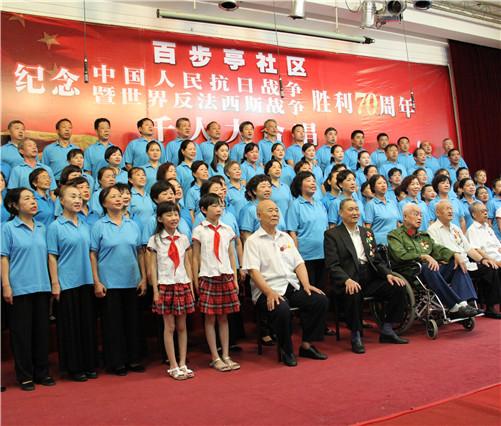 武汉百步亭社区:举行纪念抗战胜利70周年千人大合唱