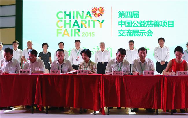 慈展会公益慈善资源对接平台助上千项目资源对接