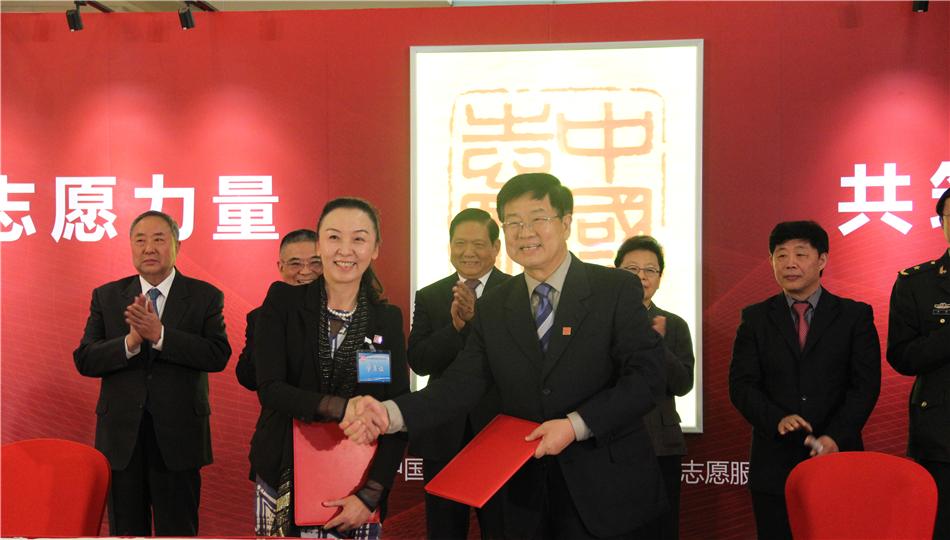 中国志愿服务基金会与社区志愿服务全国联络总站签订协议