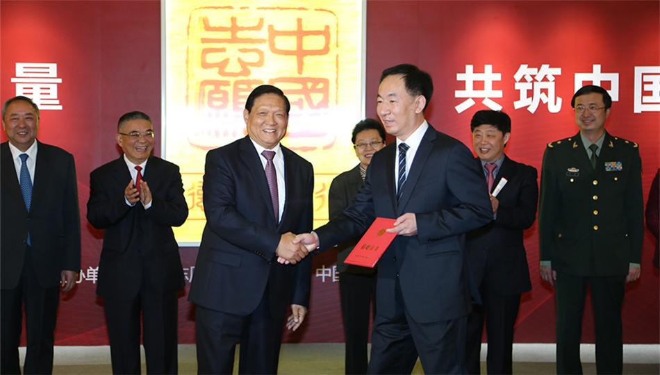 刘淇为首钢集团总公司颁发捐赠证书