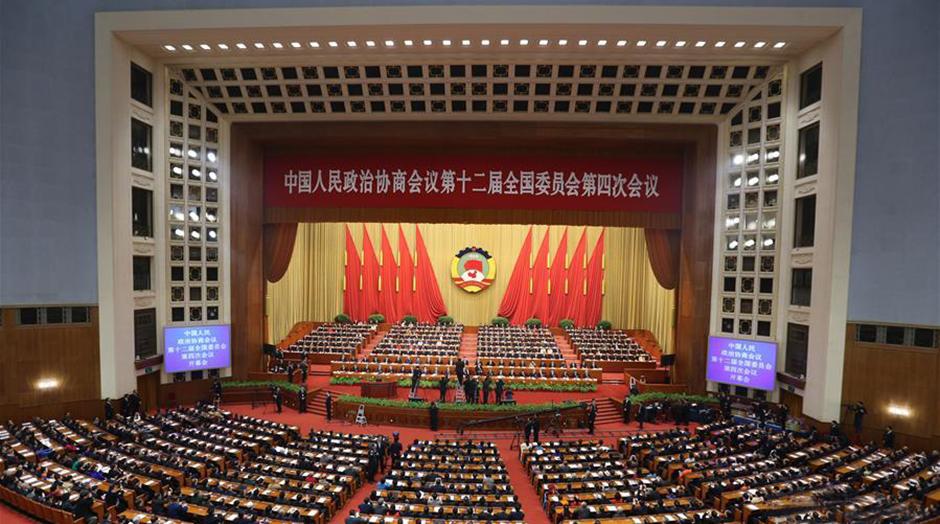 全国政协十二届四次会议在京开幕