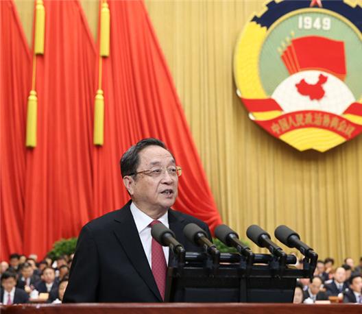 全国政协十二届四次会议开幕 俞正声作工作报告