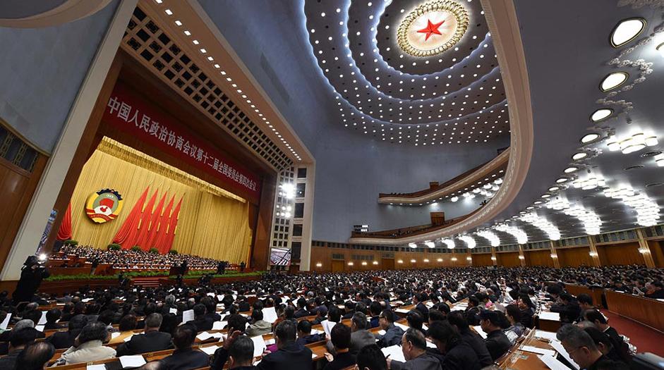 政协十二届四次会议第二次全体会议