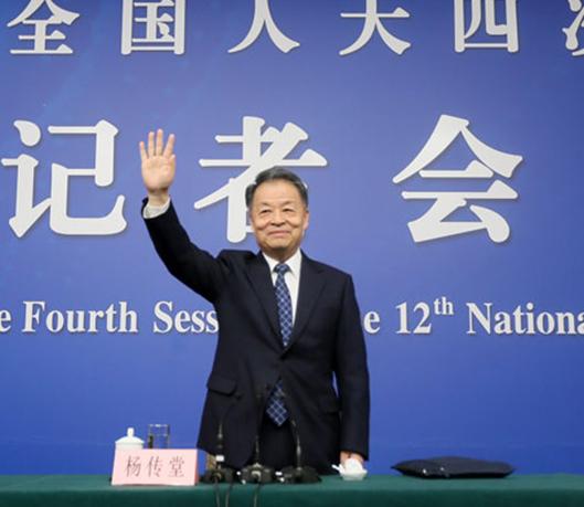 """杨传堂:用""""互联网+""""战略加快出租车行业供给侧改革"""