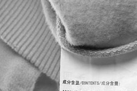 """针织服装检测近两成半不达标 堡狮龙上""""黑榜"""""""