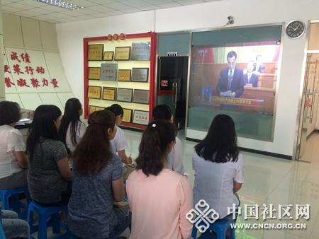 红旗社区组织观看庆祝中国共产党成立95周年大会.png