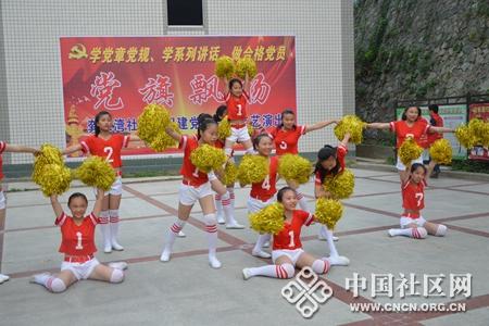 文锦学校带来的舞蹈《向前冲》_副本.jpg