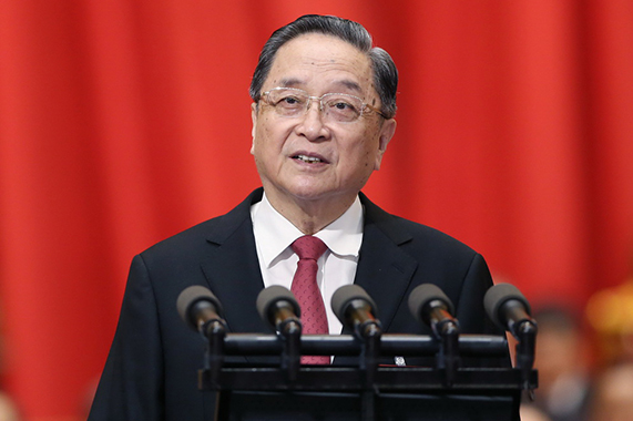 全国政协十二届五次会议开幕 俞正声做工作报告