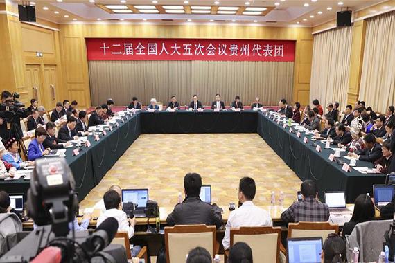 贵州代表团全体会议向媒体开放