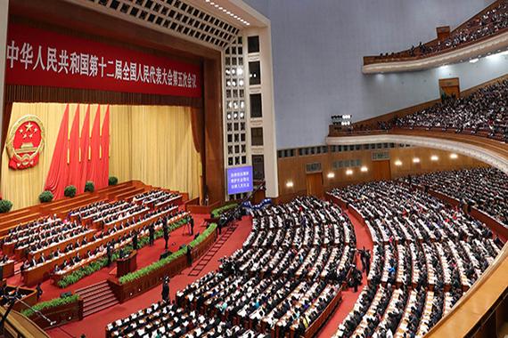 """十二届全国人大五次会议举行第三次全体会议 听取和审议""""两高""""报告"""