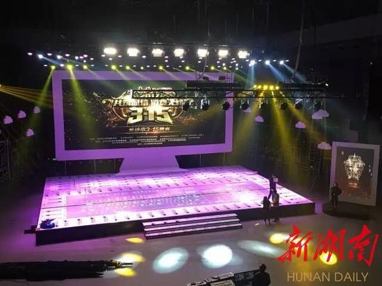 长沙将首次举办315晚会