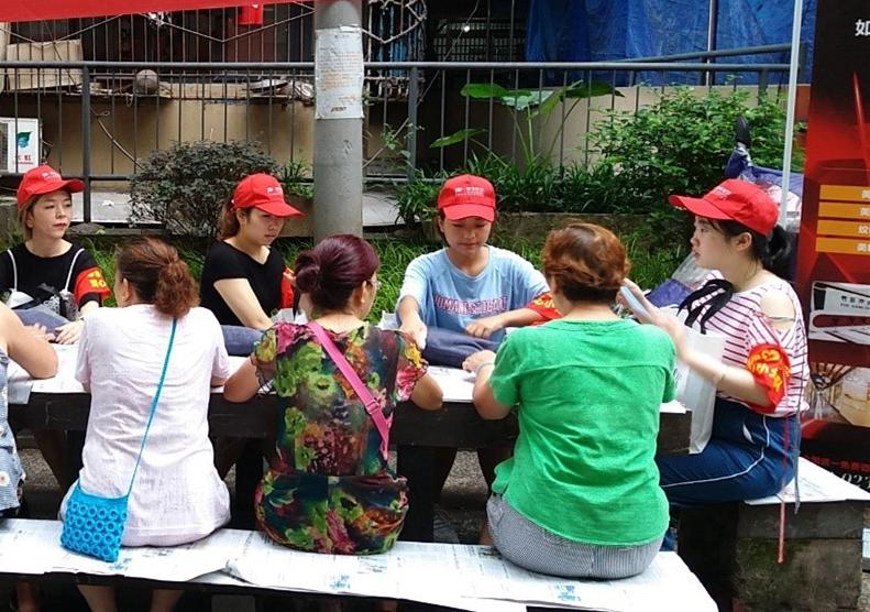 重庆新都巷社区:邻里守望老年人照顾项目