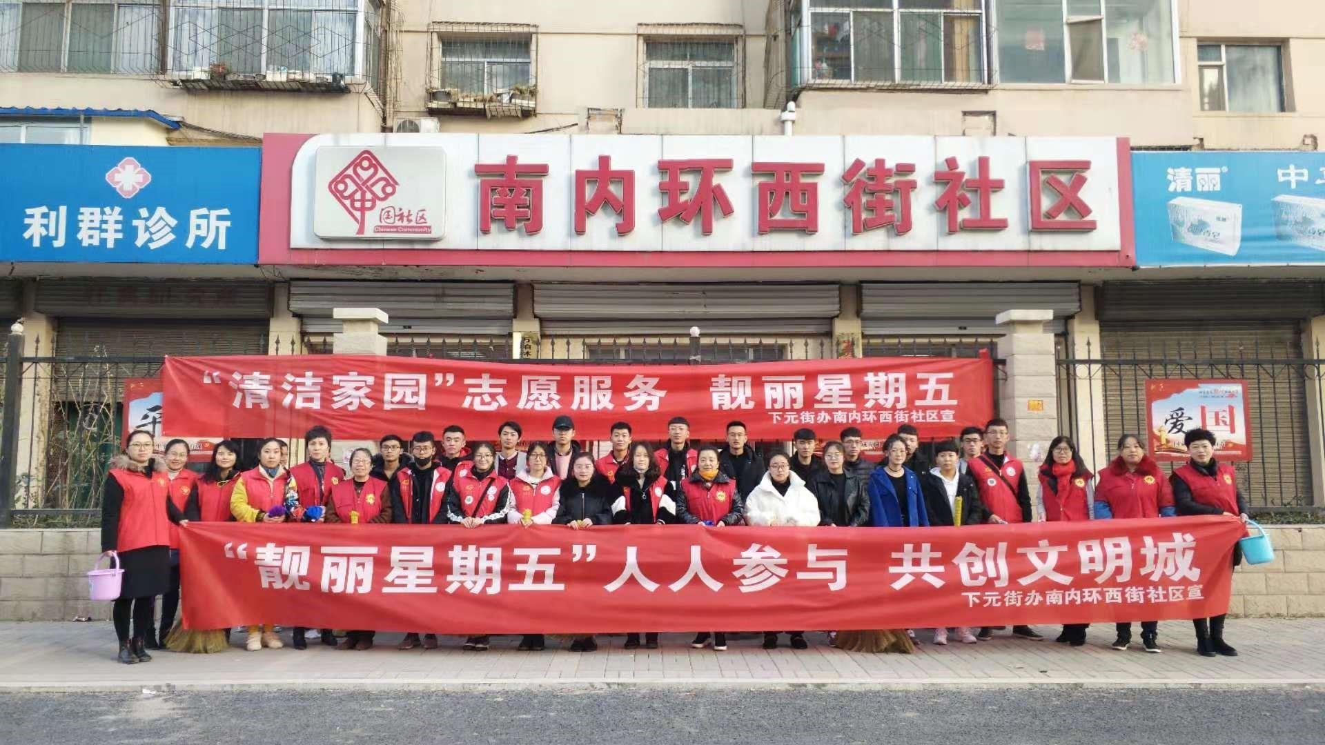 太原南内环西街社区:为居民奉献的志愿服务队