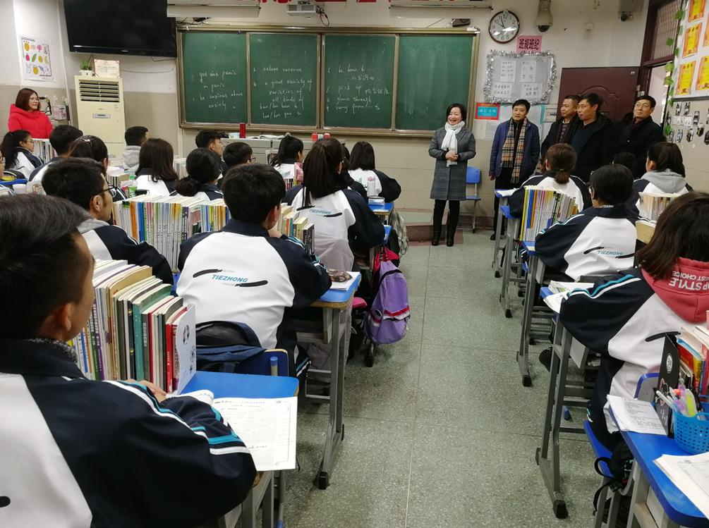 岁寒情深暖意浓  江岸区领导走访慰问汉铁高中新疆班师生