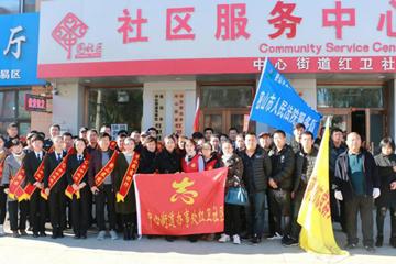黑龙江省密山市中心街道红卫社区