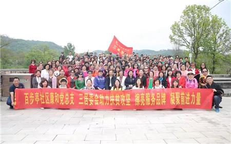 百步亭社区开展千人志愿者培训活动