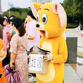 湖南岳阳:垃圾分类进社区 引领新风尚