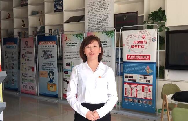 2017年第六批 四川省成都市温江区柳城街道西街社区