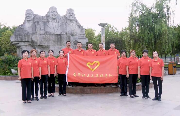 2017年第六批 陕西省安康市汉阴县城关镇南街社区