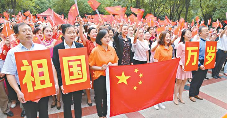 百步亭社区举行升旗仪式表白祖国